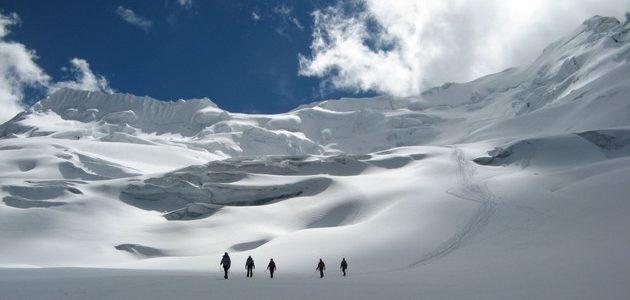 """Poziv na predavanje na temu: """"Program osposobljavanja u visokogorskom planinarenju IPS-a"""""""